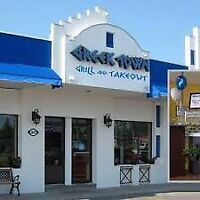 Servers/Front of House needed at Greek Town