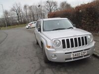 JEEP PATRIOT 60 number Plate not Mercedes BMW Land Rover Ford Seat Volkswagen Seat Skoda