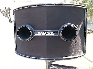 BOSE PASSIVE SPEAKERS GREAT CONDITIONS