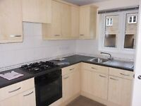 4 BED TOWNHOUSE *SIMILAR PHOTO *LOW START SCHEME*MOVE IN 1st MTHS RENT & ONLY 25% DEP*NO FEES/AGENTS