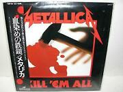 Metallica Kill Em All