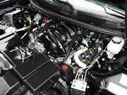 Trans Am Engine