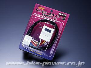 *New* Genuine HKS TURBO TIMER HARNESS 4103-RM006 MITSUBISHI  EVO 7 8 9 10 X MT-6