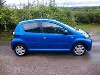 Blue toyota aygo 2010 plate great condition . Petrol. £20 a year tax