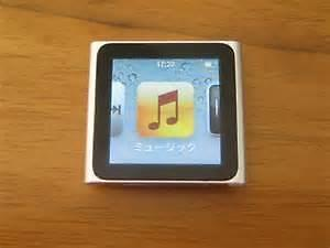 i am looking to Buy ipod Nano 6 th Generation