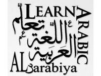 Arabic Langauge Teacher