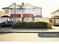 3 bedroom house in Hook Rise South, Surbiton, KT6 (3 bed)