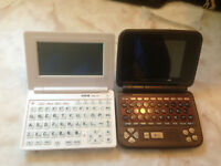 Two Brand new English Chinese electronic dictionary for sale $40