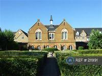 3 bedroom house in Watford, Watford, WD24 (3 bed)