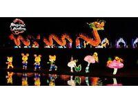 MAGICAL LANTERN FESTIVAL BIRMINGHAM ON THURSDAY DECEMBER 08