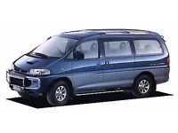 Wanted Mitsubishi Delica