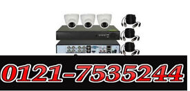 cctv camera system 4 x camera package supplied & fitted