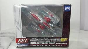 Darius Burst - Silver Hawk Complete Model Nathan Brisbane South West Preview