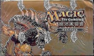 Magic the gathering MTG Legions Chinese Sealed Booster Pack Box