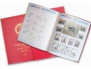China Briefmarken