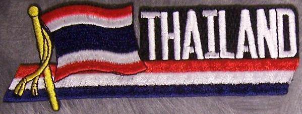 Embroidered International Patch National Flag of Thailand NEW streamer