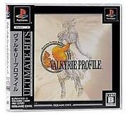 Valkyrie Profile PS1