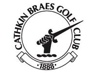 Chefs, service staff and catering assistants required for Golf Club 5 miles south of Glasgow