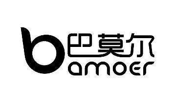 Chinese Bamoer store