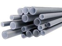 Plumbing pipes fittings plumbers heating. BARGAIN,,,,