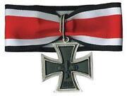 German Knights Cross