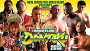 NJPW DVD
