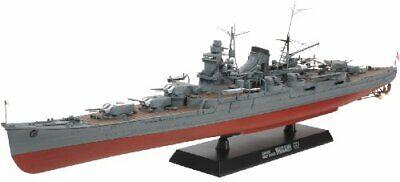 Tamiya 1/350 Ship No.23 Japanese Navy Heavy Cruiser best plastic model