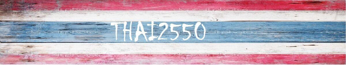 thai2550