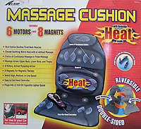 Get massage while driving