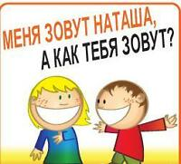 Russian language lessons!