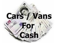 Scrap cars vans wanted West Yorkshire surrounding areas