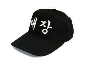 Korean Cap  Clothing 586bb844894