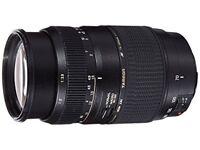Tamron AF 70-300mm (1:4-5.6)