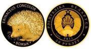 Belarus Gold Coin