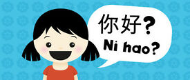 Professional Chinese Mandarin/Cantonese Coaching Classes for Adults and Children