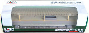 Kato-23-116-Modern-One-sided-Platform-B-R-City-type-N-scale
