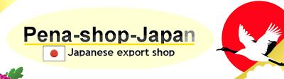 Pena-shop-Japan