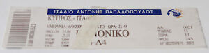 Ticket for collectors World Cup q * Cyprus - Italy 2008 in Larnaca - <span itemprop=availableAtOrFrom>Internet, Polska</span> - Ticket for collectors World Cup q * Cyprus - Italy 2008 in Larnaca - Internet, Polska