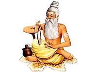 Best Indian Astrologer in Whitechapel, Victoria/ Psychic Woolwich/ Spiritual Healer UK/Ex Love Back