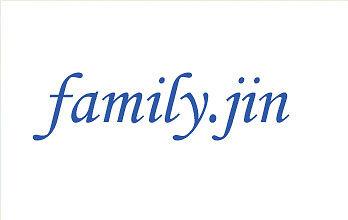 family.jin