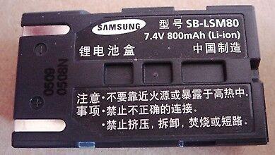 Batterie D'ORIGINE SAMSUNG SB-LSM80 SB-LS80 SC-D VP-D