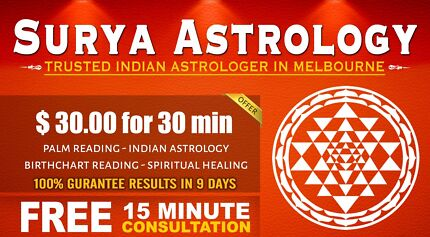 SURYA JI - Indian Astrologer in Melbourne - Love Problem Solution