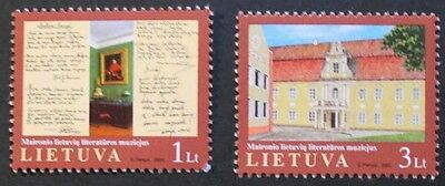 Maironis literature museum stamps, 2002, Lithuania, SG ref: 793 & 794, MNH