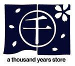 a.thousand.years.store