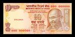indianpapermoney