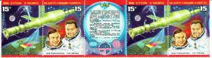 """Set de 2 strips de l'EX-URSS """"ASTRONAUTES"""", 1978 et 1981."""