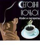 koffein40