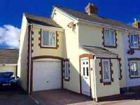 Modern, large 3 Bed, garage and office. Excellent school catchment, desirable, quiet cul-de-sac