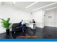 ** Aldgate High Street - Bank (EC3N) Office Space London ( City ) to Let