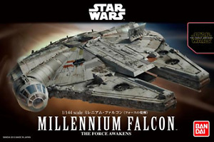 ★ BANDAI - STARWARS Model Kits Ships ~! 18+ Different kits! ★